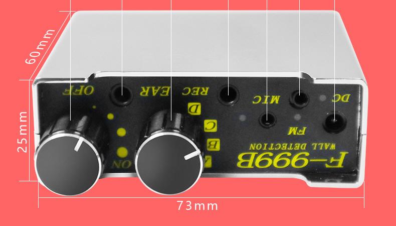 控制面板介绍